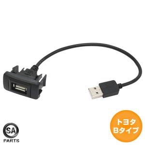 【トヨタBタイプ】 アトレーワゴン S320/330系 H17.5~ 純正風♪ USB接続通信パネル 配線付 USB1ポート 埋め込み 増設USBケーブル 2.1A 12V