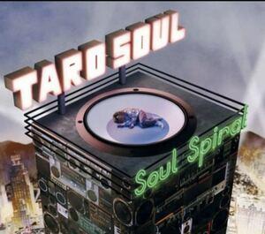 TARO SOUL SOUL SPIRAL(初回生産限定盤)(DVD付)タロウソウル 西野カナ サイプレス上野 マボロシ DABO SIMON