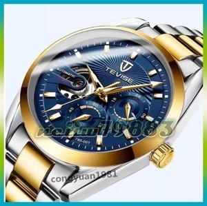 K>男性腕時計 機械式自動巻 トゥールビヨン 24h表示 メンズウォッチ 夜光 防水 ステンレス 紳士 通勤 5色選択 ブルー