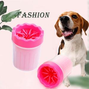 ペット 足洗 ペット Sサイズ 足洗い 足洗うブラシカップ 犬 お散歩後 小型犬 散歩 ペットグッズ 犬用品 お出かけ ピンク