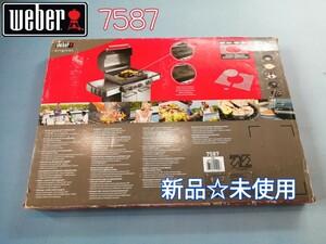 新品 Weber ウェーバー  7587 グルメバーベキュー ステンレススチール製ガスグリル 焼き網 ジェネシス300シリーズ用