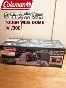 新品 未使用 コールマン テント タフワイドドームIV/300 ドームテント タフワイドドーム DOME Coleman キャンプ