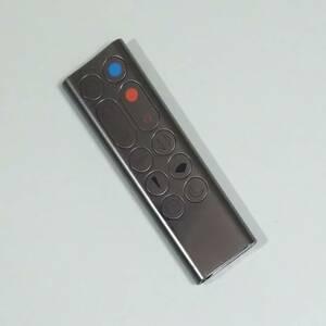 ダイソン Dyson Pure Hot Cool Link HP02 HP03 純正リモコン ニッケル(ガンメタ)
