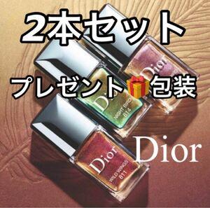 Dior ディオール ヴェルニ 限定 ネイル 2色セット 811 812 新品 プレゼント用 ギフトボックス付き 新品未使用