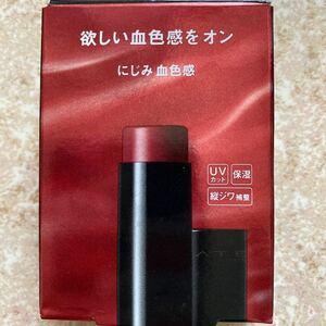 《カネボウ》 KATE ケイト パーソナルリップクリーム 04 にじみ血色感 3.7g