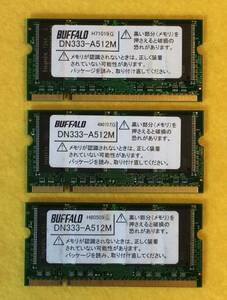 * for laptop memory *Buffalo DN333-A512M/PC2700/DDR333/512MBx3 pieces set / operation verification settled & junk treatment * free shipping *#PE490-05-06-07
