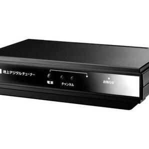 送料無料 I-O DATA 地上デジタルチューナー HVT-T2SD