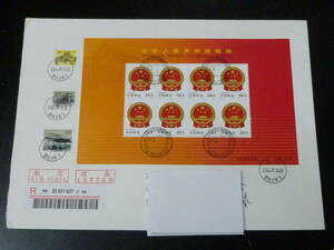 21LA P 新中国切手 カバー 2004年 23T(2-2) 中華人民共和国国旗国章 80f ミニシート貼・他