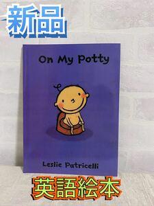 Leslie Patricelliの英語絵本