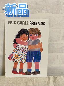 エリックカール英語絵本