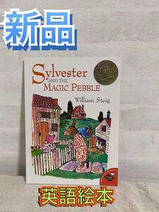 英語絵本 Sylvester AND THE MAGIC PEBBLE
