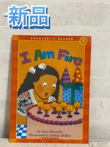 英語絵本 I Am Fire
