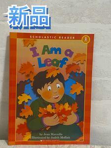 英語絵本 I Am a Leaf