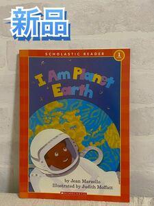 英語絵本 I Am Planet Earth
