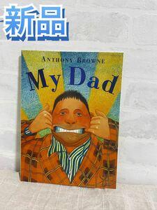 My Dad英語絵本