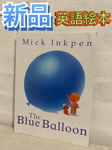 英語絵本 The Blue Balloon