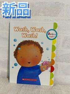 英語絵本Wash,Wash,Wash!