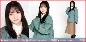 乃木坂46 田村真佑 キルティング 2021年4月ランダム生写真 3種コンプ 3枚 3枚コンプ