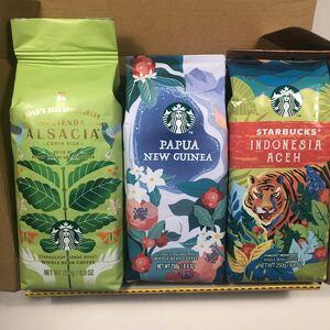 スターバックス コーヒー豆3種セット インドネシアアチェ パプアニューギニア ハシエンダアルサシアSTARBUCKS スタバ
