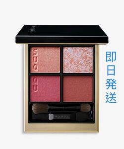 新品 SUQQU スックシグニチャー カラー アイズ 102 彩雫 UK 限定色 SUQQU デザイニングカラーアイズ