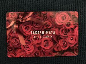 高島屋 ギフトカード 1000円