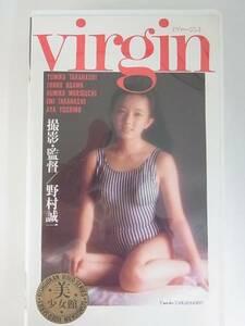 VHS 美少女館「Virgin ヴァージン」 高橋由美子