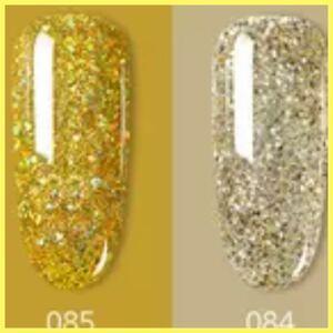 ジェルネイル カラージェル グリッターカラー ゴールド系 新品 未使用 2個セット 84番 85番