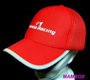 【フリマ】ホンダレーシング Honda Racing F1 キャップレッド
