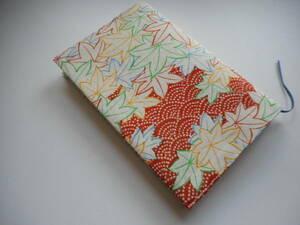 ◆手作り◆和柄のブックカバー(文庫本サイズ)正絹☆もみじ