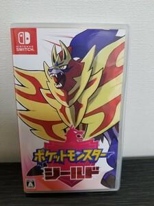 Nintendo Switch ニンテンドースイッチソフト