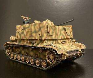 ☆完成品☆ タミヤ 1/35 ドイツ IV号対空自走砲 メーベルワーゲン 3.7cm Flak43 搭載型 w/フィギュア1体付