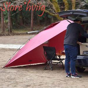 【車でキャンプ】 カーサイドタープ 吸盤フックを使って簡単設置 日除け シェード テント 目隠し スクリーン ボルドー