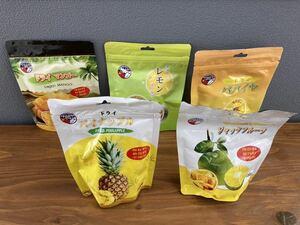 ドライフルーツフルーツ。食べ切りサイズ!レモン蜂蜜、100g×4袋、合計400g!!