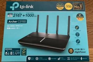 無線LANルーター Wi-Fi 4LDK tp-link C3150
