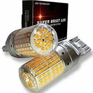 アンバー LIMEY T20 168連 LED ウインカー アンバー/オレンジ シングル ピンチ部違い対応 最強爆光 驚異の ハ