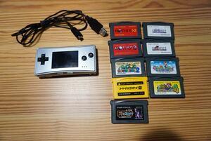 ゲームボーイミクロ  GAME BOY micro Nintendo 任天堂 中古ソフト9本付き