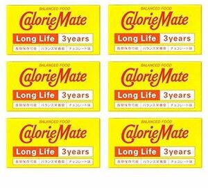 【まとめ買い】大塚製薬 カロリーメイト ロングライフ3年・長期保存非常食・チョコレート味 2本入り <6個セット>