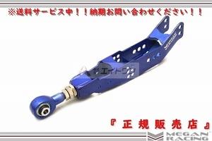 『正規販売店』 スバル WRX STI(VA) リアロアアームVer.2 調整式 メーガンレーシング MRS-SC-0622-T2