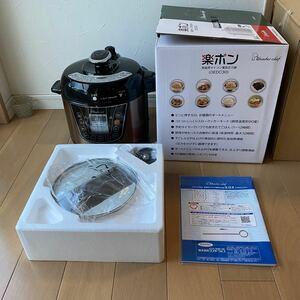 【未使用品】ワンダーシェフ 電気圧力鍋 3L (OEDC30)