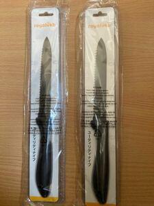 ロイヤルvkbユーティリティナイフ新品2本