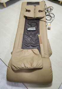 フランスベッド スリーミー2122 折りたたみ式 スリーミーイオン 電位治療器