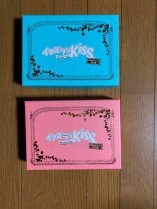 イタズラなKiss 韓国版