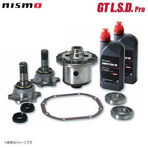 nismo ニスモ GT L.S.D. Pro 1.5WAY フェアレディZ Z33 VQ35DE VQ35HR MT車