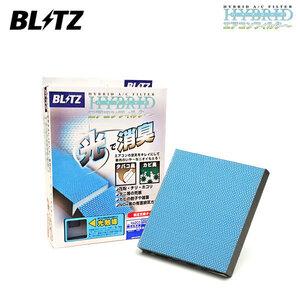 BLITZ ブリッツ エアコンフィルター ステップワゴン RG1 RG2 RG3 RG4 05/05~09/10 HA306 18732