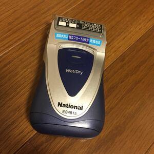 National電池式シェーバー