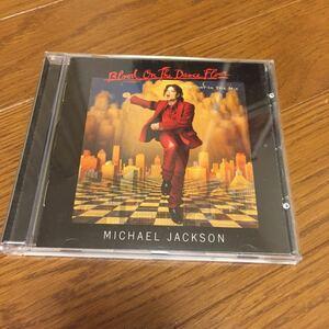 Michael Jackson Blood On The Dance Floor