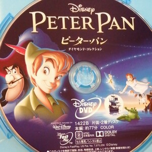 ピーターパン■DVD+市販プラケース■ダイヤモンドコレクション■ディズニー MovieNEX