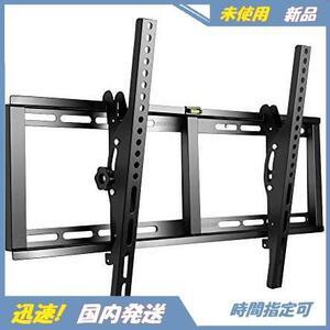 3B 新品 角度調節可能 BTTM0690B 左右移動式 新品 26~65インチLED液晶テレビ対応 テレビ壁掛け金具 BESTEK