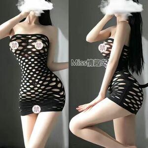 誘惑大胆ミニワンピース風網タイツセクシーランジェリー sexy コスプレ衣装 美ボディストッキング ブランク 伸縮性