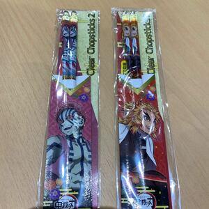 鬼滅の刃☆煉獄杏寿郎VS猗窩座 無限列車 アクリル箸セット